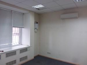 Офис, Лебедева-Кумача, Киев, R-29642 - Фото 4