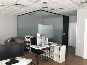 Офіс, Сверстюка Євгена (Раскової Марини), Київ, H-45468 - Фото 5