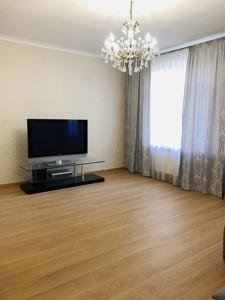 Квартира Лобановського, 21 корпус 3, Чайки, R-18608 - Фото 4
