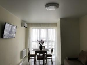Квартира Патріарха Скрипника (Островського Миколи), 48а, Київ, R-30099 - Фото 9