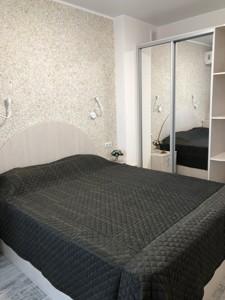 Квартира Патріарха Скрипника (Островського Миколи), 48а, Київ, R-30099 - Фото 4