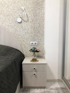 Квартира Патріарха Скрипника (Островського Миколи), 48а, Київ, R-30099 - Фото 5
