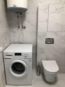 Квартира Патріарха Скрипника (Островського Миколи), 48а, Київ, R-30099 - Фото 20
