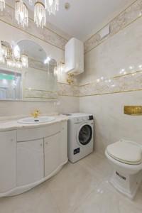 Квартира Глибочицька, 32в, Київ, E-38969 - Фото 18