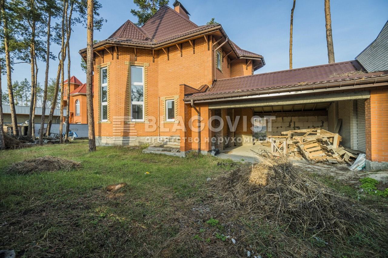 Дом R-29315, Клавдиево-Тарасово - Фото 2