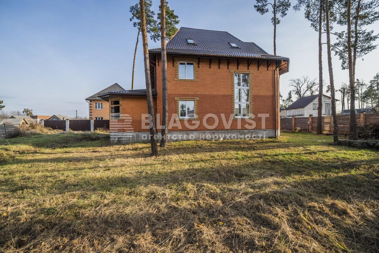 Дом R-29315, Клавдиево-Тарасово - Фото 1