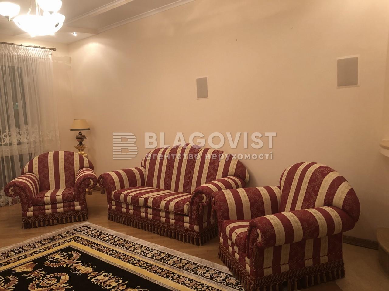 Квартира E-38859, Ковпака, 17, Киев - Фото 7
