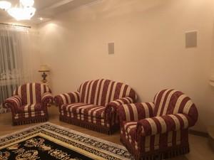 Квартира Ковпака, 17, Київ, E-38859 - Фото 4