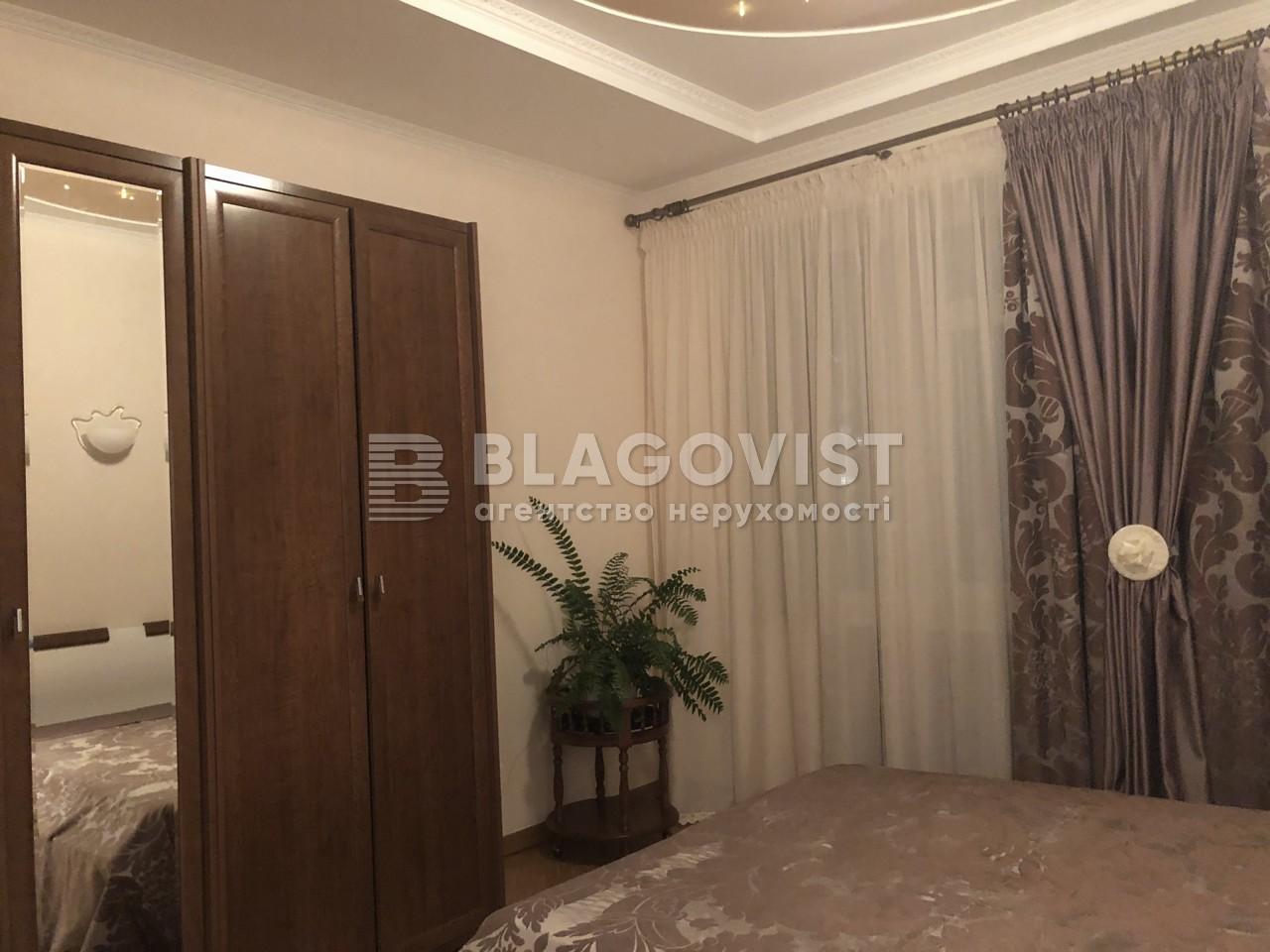 Квартира E-38859, Ковпака, 17, Киев - Фото 20