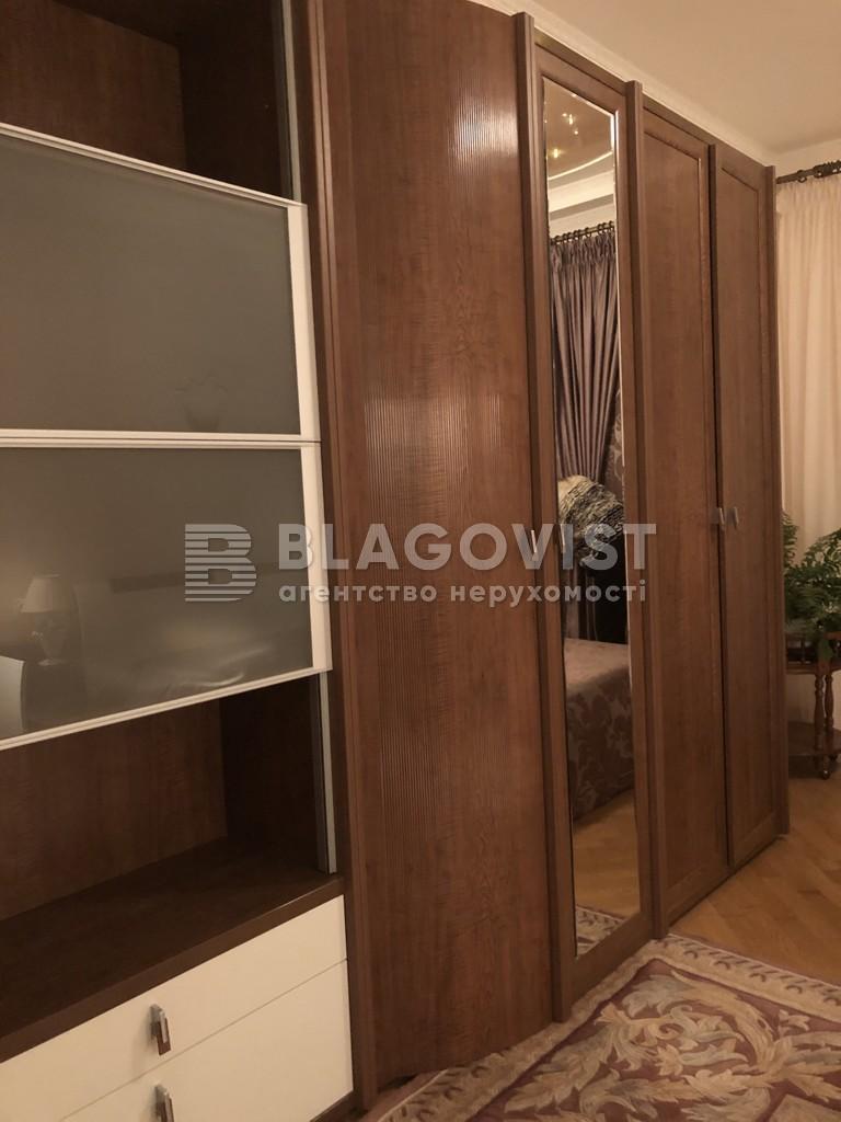 Квартира E-38859, Ковпака, 17, Киев - Фото 22