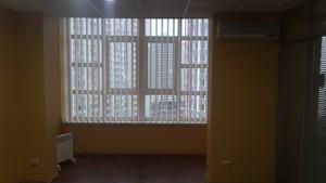 Офис, Драгоманова, Киев, Z-31968 - Фото 6