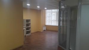 Офис, Драгоманова, Киев, Z-31968 - Фото 9
