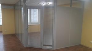 Офис, Драгоманова, Киев, Z-31968 - Фото 10