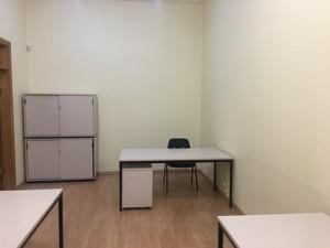 Офис, Большая Васильковская, Киев, D-35619 - Фото 6