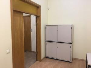 Офис, Большая Васильковская, Киев, D-35619 - Фото 8