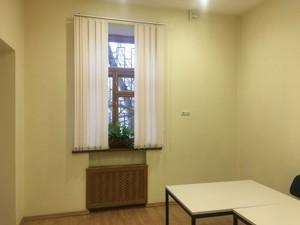 Офис, Большая Васильковская, Киев, D-35619 - Фото 5
