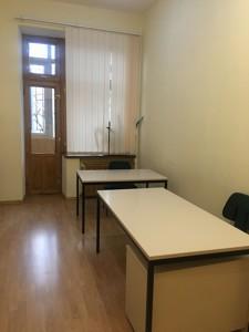 Офіс, Велика Васильківська, Київ, D-35619 - Фото 10