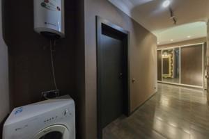 Квартира Коновальця Євгена (Щорса), 32б, Київ, M-13722 - Фото 15