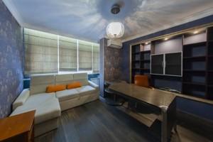 Квартира Коновальця Євгена (Щорса), 32б, Київ, M-13722 - Фото 11