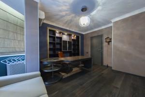 Квартира Коновальця Євгена (Щорса), 32б, Київ, M-13722 - Фото 12