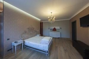 Квартира Коновальця Євгена (Щорса), 32б, Київ, M-13722 - Фото 9