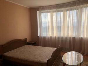 Квартира Верховинна, 35, Київ, R-14195 - Фото3