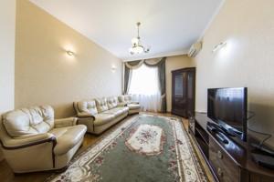 Квартира Коновальця Євгена (Щорса), 32б, Київ, C-106932 - Фото