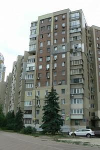 Квартира Героев Сталинграда просп., 14б, Киев, Z-573442 - Фото3