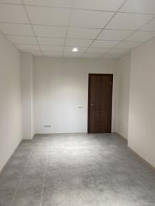 Нежилое помещение, Лобачевского пер., Киев, A-110732 - Фото 4