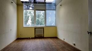 Офіс, Шевцова Івана, Київ, N-9234 - Фото2
