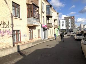 Квартира Брюллова, 1а, Київ, Z-273909 - Фото