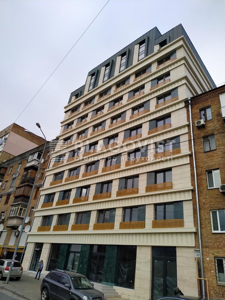 Квартира P-29893, Златоустовская, 22, Киев - Фото 3