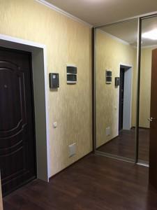Квартира Перемоги просп., 121б, Київ, R-29813 - Фото 10