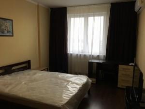 Квартира Перемоги просп., 121б, Київ, R-29813 - Фото3