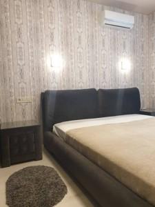 Квартира Ернста, 16а, Київ, R-17940 - Фото 10