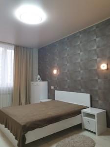 Квартира Ернста, 16а, Київ, R-17940 - Фото 9