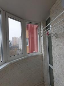 Квартира Ернста, 16а, Київ, R-17940 - Фото 18