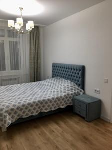 Квартира Липківського Василя (Урицького), 37в, Київ, Z-588602 - Фото3