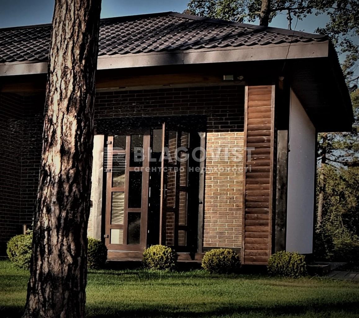 Дом R-29815, Франко Ивана, Клавдиево-Тарасово - Фото 3