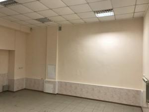 Office, Fuchyka Yuliusa, Kyiv, Z-263895 - Photo 7