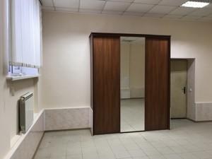Office, Fuchyka Yuliusa, Kyiv, Z-263895 - Photo 4