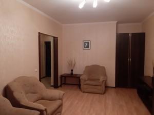 Квартира Мишуги Александра, 2, Киев, K-11560 - Фото 6