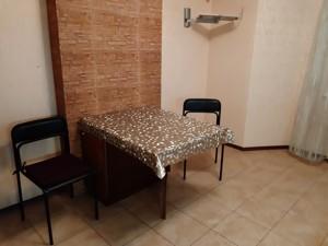 Квартира Мишуги Александра, 2, Киев, K-11560 - Фото 14