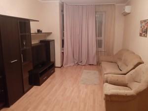Квартира Мишуги Александра, 2, Киев, K-11560 - Фото 8