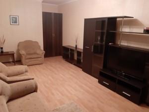 Квартира Мишуги Александра, 2, Киев, K-11560 - Фото 7