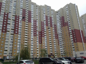 Apartment Danchenka Serhiya, 3, Kyiv, Z-618212 - Photo