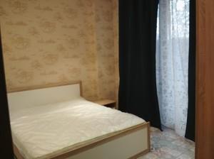 Квартира Жилянська, 59, Київ, Z-591690 - Фото 7