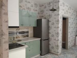 Квартира Жилянська, 59, Київ, Z-591690 - Фото 9