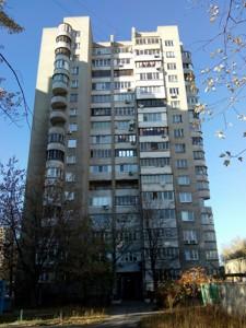 Квартира Окіпної Раїси, 3а, Київ, Z-586790 - Фото