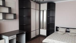 Квартира Білицька, 20, Київ, Z-1368631 - Фото3